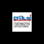 Efalsi - Κατασκευές αλουμινίου & Σιδήρου